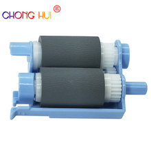 ChongHui 1Pcs Set Pickup Roller Paper for HPM402/M403/M426/M427 Rubber Wheel High Quality Printer Parts