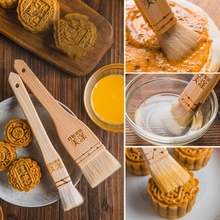 Pastry-Brush Cooking-Tools Wooden-Handle Barbecue-Oil Kitchen Household Wool Mooncake