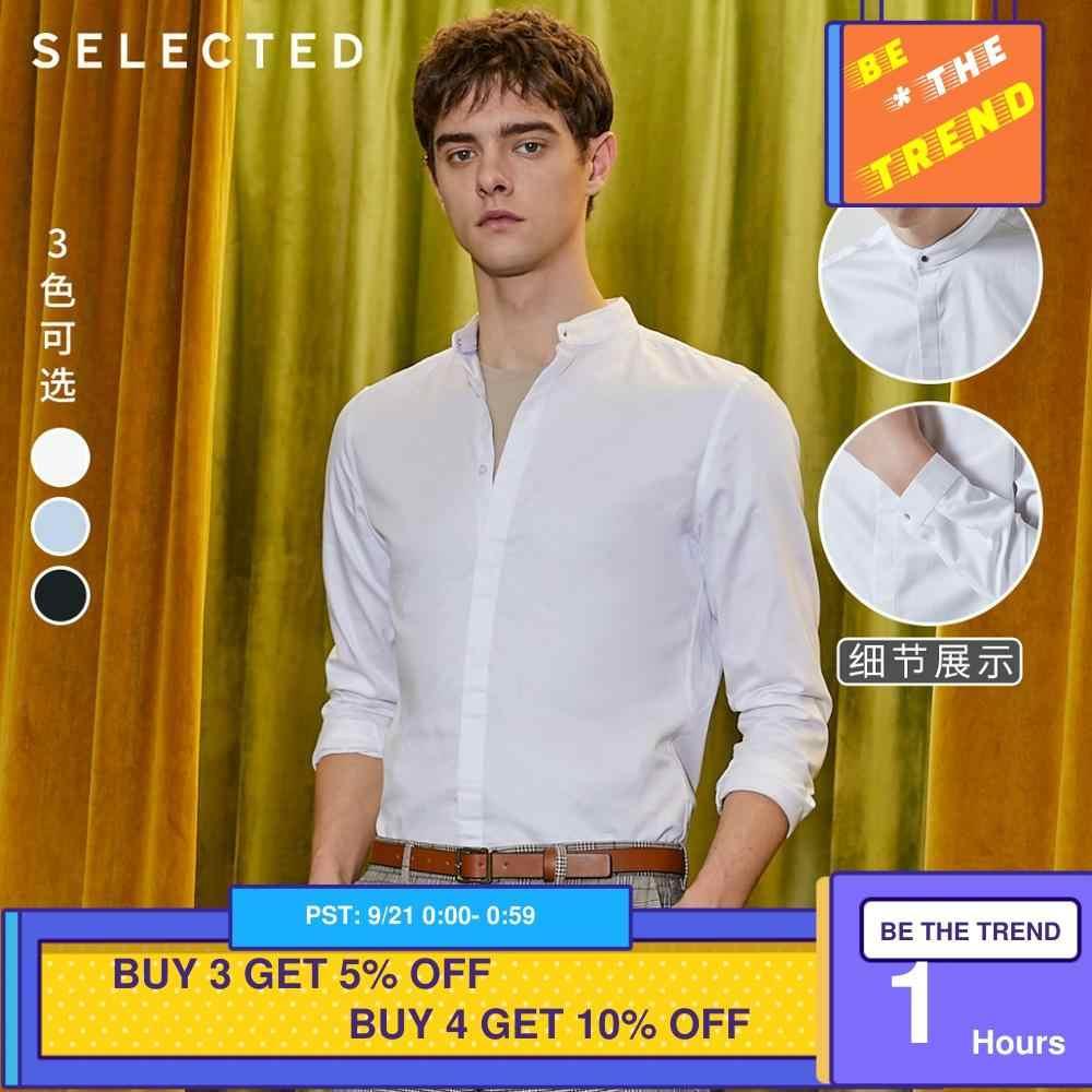 選択スリムフィット綿100% スタンドカラー長袖シャツs | 419105540
