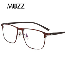 Titanium Alloy Optical Glasses Frame Men Square Myopia Prescription Eyeglasses Frames Metal Full frame Reading Eyewear Screwless цена и фото