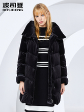BOSIDENG Goose down warm down clothing womens middle long winter thick velvet coat trend B80141156