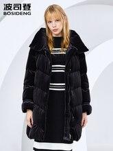 Bosideng ganso para baixo quente para baixo roupas femininas médio longo inverno grosso casaco de veludo tendência b80141156
