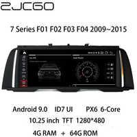Car Multimedia Stereo Lettore DVD GPS Radio di Navigazione NAVI Android CCC CIC NBT EVO per BMW Serie 7 M7 F01 f02 F03 F04 2009 ~ 2015