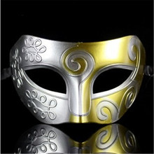 10pcs/lot Halloween Pumpkin Festival Christmas Mask Cosplay Supplies Prince Jazz Masks Masquerade Plastic