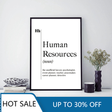 Human Resources Definition Wall Art Canvas Painting Posters Prints Office Wall Decor Recruiter Coworker New Job Gift Scandinavia