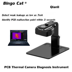 Circuit-Board Mobile-Phone Thermal-Imaging-Tool QIANLI Camera PCB Diagnosis-Instrument