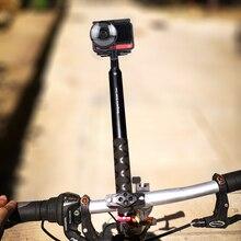 Держатель монопода для мотоциклетной камеры кронштейн крепления на руль для GoPro MAX & Insta360 One R Невидимый аксессуар для селфи-палки на велосипе...