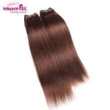 Бразильские прямые волосы яки, 4 пряди, 190 г, 1 упаковка, натуральные кудрявые пучки волос пряди, Реми, цвет красный/гамбургер/1B/2/4, наращивание ...