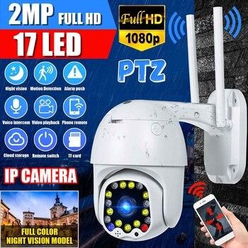 1080P IP Camera IR Night Vision Camera Outdoor Waterproof Ball Shape Machine Network WiFi Outdoor Security Smart Camera