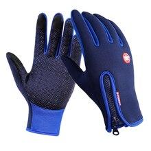 Зимние велосипедные тепловые перчатки с сенсорным экраном ветрозащитная рукавица
