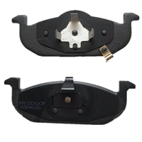 Front Brake pads set auto car PAD KIT FR DISC BRAKE for Chinese SAIC MG3 MG5 ROEWE 350