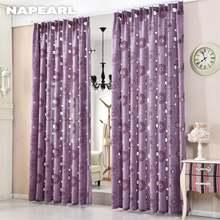 Цветочная Современная занавеска napearl 1 шт украшение для дома