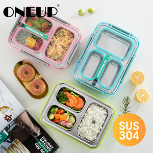 ONEUP 304 Stainless Steel Lunch Box Compartment Bento Box New Kitchen Leak-proof Food Container Compartment Student Children Use