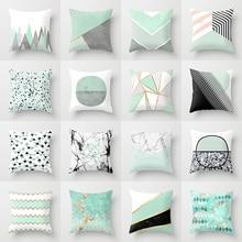 Geometric Throw Pillow Case Cushion Cover for Home Chair Sofa Cushion Cover Student Nap Pillowcase Square