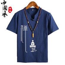 Мужская Свободная блуза кунг-фу, традиционный китайский костюм Тан, Cheongsam, винтажные восточные футболки ушу, льняные футболки, топы, кимоно, одежда