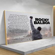 Preto e branco citação motivacional halterofilismo cartazes e impressão da lona pintura da parede arte da aptidão imagem para ginásio decoração de casa