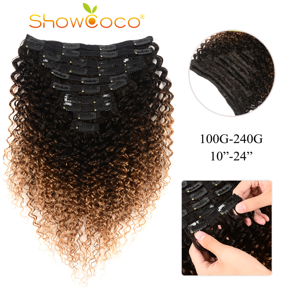 ShowCoco Human Hair Clip In Extensions T1b/4/27 Color Curly Clip Ins Remy Hair 10 24 Inches Clip In Hair Extensions