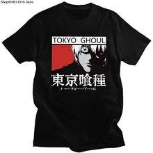 Модная японская уличная одежда Токийский Гуль футболка с коротким