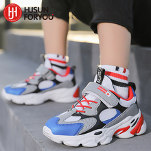 Spring Summer Children Shoes Boys Breathable Sport
