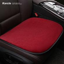 Karcle шерсть для автокресел переднее автомобильный протектор