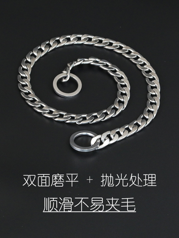 P Pendant Neck Ring Dog Hand Holding Rope Chain Small Large Dog 304 Stainless Steel Golden Retriever Dog Horse Collar Snake Chai