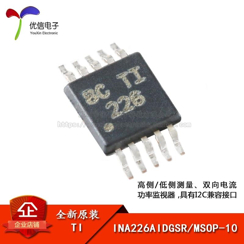 Подлинный оригинальный INA226AIDGSR MSOP-10 двунаправленный ток/чип монитора питания