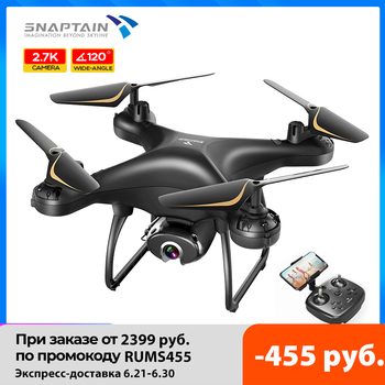 SNAPTAIN SP650 Drone profession Camera 2.7K HD Video Camera Drone Voice Gesture Control Wide Angle Foldable Quadcopter RC dron