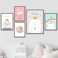 Cartoon Dog Cat Swan Crown Rainbow Wall Art Print Canvas Painting Nordic Poster and Picture Kids Room Decor