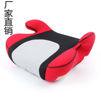CHILDREN'S Car Seat Baby Car for Seat Cushion Heightening Insole Portable 3 12 Year Old Retail a Generation of Fat