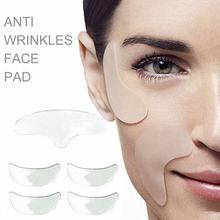 5 шт. силиконовые подушечки для глаз против морщин многоразовые подушечки для подтяжки лица на лоб лечение морщин против морщин уход за кожей Прямая поставка