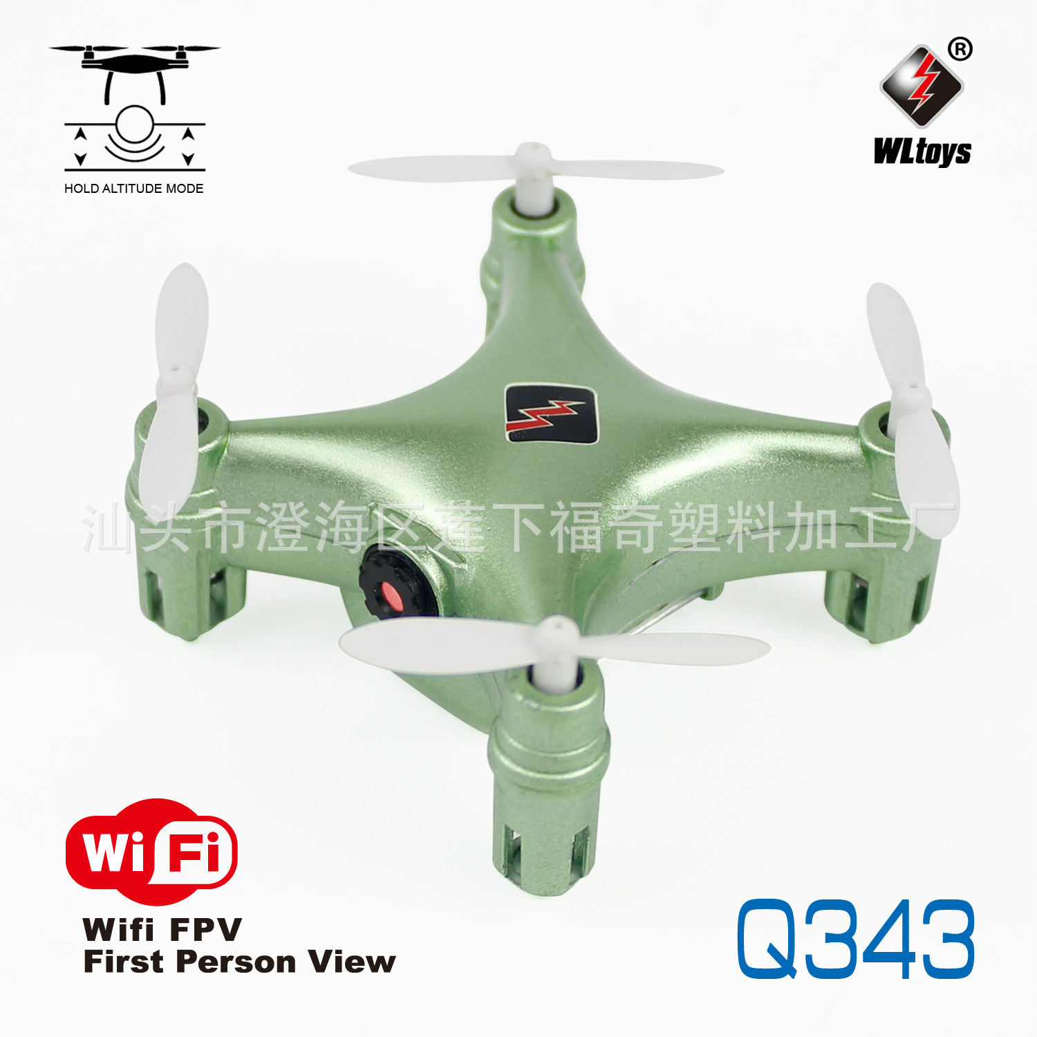 Q343 Unmanned Aerial Vehicle Mini Set High WiFi Aircraft For Areal Photography Remote Control Aircraft Hot Selling Pin Toy
