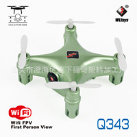 Q343 Unmanned Aerial Vehicle Mini Set High WiFi Aircraft for Areal Photography Remote Control Aircraft Hot Selling Pin Toy|  -