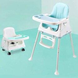 Горячая Подушка распродажа бустер 3 в 1 складной портативный пластиковый обеденный детский стульчик для кормления