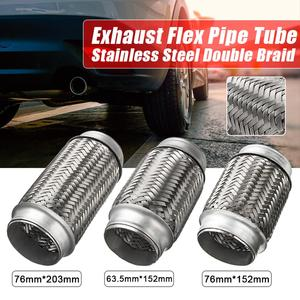 Car Exhaust Muffler Flex Pipe Exhaust Tip Stainless Steel Double Braid Tail Tube 76x203mm/76x152mm/63.5x152mm(China)