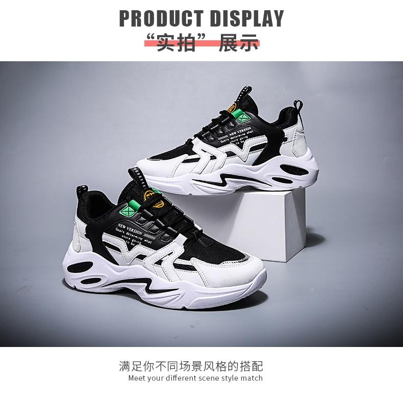 H825235a507594abd992b51b7650f1ac2M Men's Casual Shoes Winter Sneakers Men Masculino Adulto Autumn Breathable Fashion Snerkers Men Trend Zapatillas Hombre Flat New