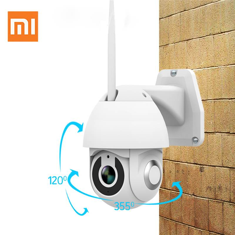 Xiaovv OU-9113-M4 HD 1080P PTZ Smart WIFI IP Camera Infrared Night Version M-otion Detection 355° Home Baby Monitors image