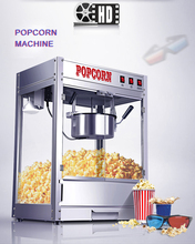 Commercial Popcorn Maker  Electric Popcorn Machine  Automatic Puffed Rice Maker Corn sphere and flower-shaped popcorn ZA-08 corn and rice puffed machine multifunctional small cereal bulking machine puffed food making machine zf
