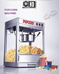 Komercyjna maszyna do robienia popcornu elektryczna maszyna do popcornu automatyczna dmuchana ryżowa kula kukurydziana i popcorn w kształcie kwiatu|Maszynka do popcornu|AGD -