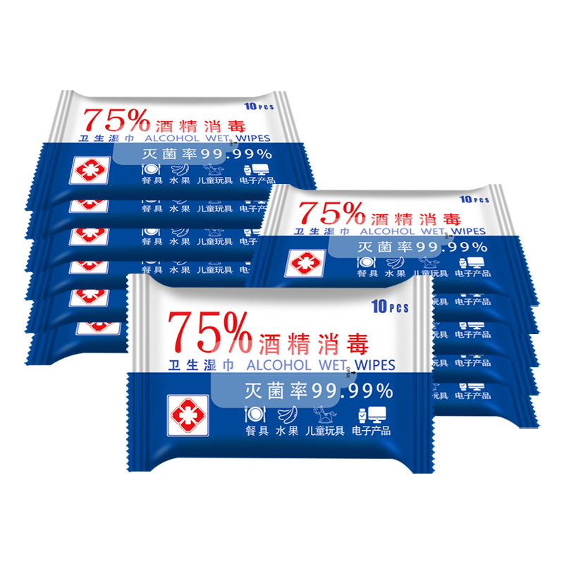 Health Care Disinfection Wipes 75% Alcohol Disinfection Swabs Pads Wipes Antiseptic Cleanser Cleaning Sterilization 10pcs/set