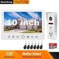 HF видео домофон проводная домофоны для частного дома видео звонок 10-дюймовый монитор домофон Поддержка записи датчика