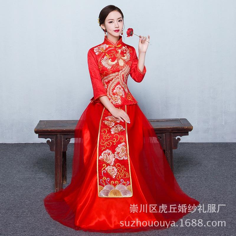 Chinese Wedding Dress Cheongsam Bridal Dress Qipao Xiuhe Suit Traditional Clothing