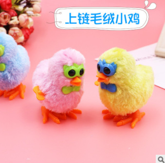 Gift Plush Chickens 6-Year-Old Mainland China Nostalgic Run 6-Year-Old Children'S Educational Baby Spring Cute