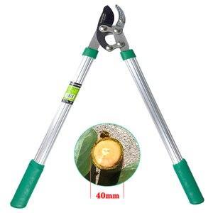 Image 3 - RDDSPON tijeras de podar para jardín, herramientas de jardín, ahorro de trabajo, ramas fuertes SK5, mango largo, cuchilla reemplazable, afilada, duradera, muy ligera