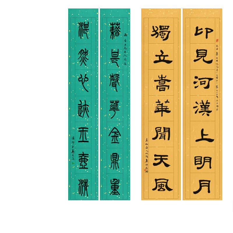 Chinese Offical/Seal Script Special Rice Paper Retro Batik Calligraphy Paper with Grids Classical Couplets Half Ripe Xuan Paper