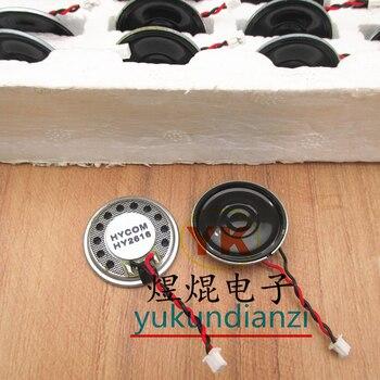 16R 1W Waterproof Speaker With Cable 16 Ohm 16Ω Speaker Waterproof Type Diameter 26MM Height 3.6MM Line Length 23MM Plug 1.25