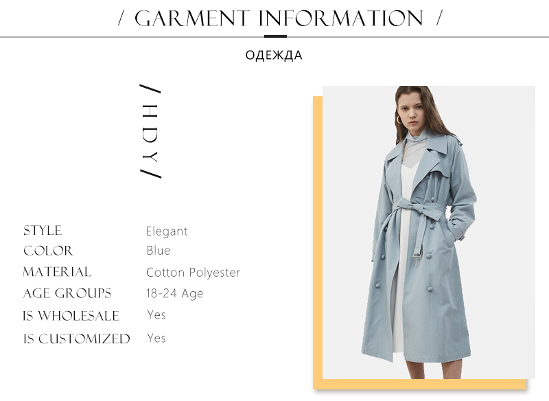 HDY Haoduoyi Women Casual Solid Color Double Breasted Outwear Sashes Office Coat Chic Epaulet Design Long Trench Coat Autumn 5