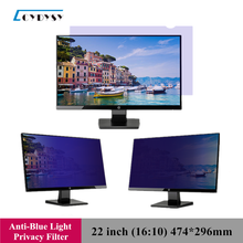 22 inch LG Anti-Blue Light Privacy Filter Anti-Glare Screen Protective film for 16:10 Widescreen Computer 474mm*296mm
