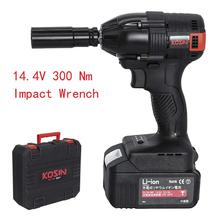 цена на 14.4V 300NM Electric Brushless Cordless Impact Wrench Rechargeable Wrench Power Tool Accessories Torque Household Socket Wrench