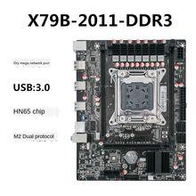 Новые Материнские платы для настольных компьютеров x79b интерфейс