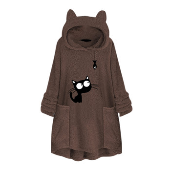 Women's Cute Ear Hooded Embroidered Plush Top   Fashionable Comfortable Wool Embroidered Ear Plus Size Hoodie Pocket 02* plus embroidered square neck striped top